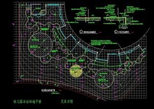 游乐区域素材节点详细设计cad施工图