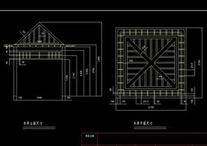 详细的木质小区亭子cad施工图