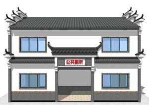 新中式公廁公園小型公共衛生間旅游景區公共廁所方案SU模型7
