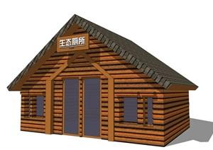 新中式公廁公園小型公共衛生間旅游景區公共廁所方案SU模型16