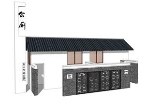 新中式公廁公園小型公共衛生間旅游景區公共廁所方案SU模型19
