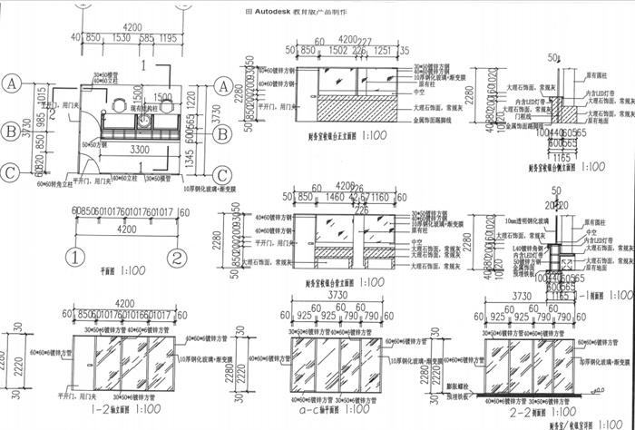 财务室的平面图,立面图、剖面图(1)