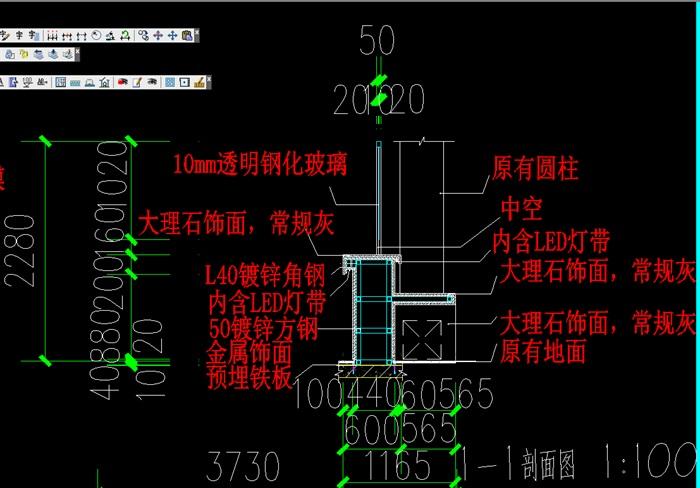 财务室的平面图,立面图、剖面图(3)