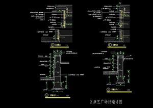 某现代风格挡墙节点详细设计cad施工图