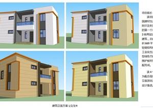 装配式二层公寓全套方案(方案户型图,sky模型,效果图)
