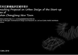 扎哈 上海院:武汉长江新城起步区城市设计 2018