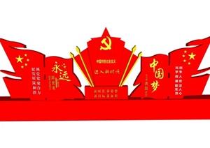 现代党建标语小品免SU(草图大师)模型党建宣传栏红色文化党建文化墙园林景墙小品中国梦SU(草图大师)模型