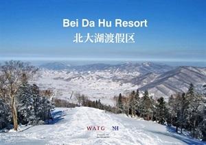 【WATG】吉林北大湖体育旅游开发区总体规划