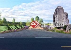 新农场村口形象标志石效果图