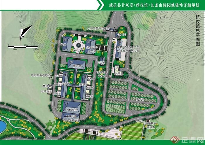 49殡仪馆总平面图