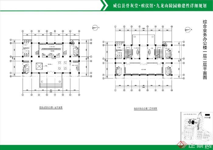 52办公楼一层二层平面图
