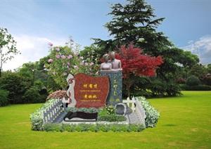国内某知名表演艺术家艺术墓设计方案全套(包含PSD  SU(草图大师)等文件)