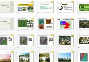 12-贵州国际生态养老健康城(龙)
